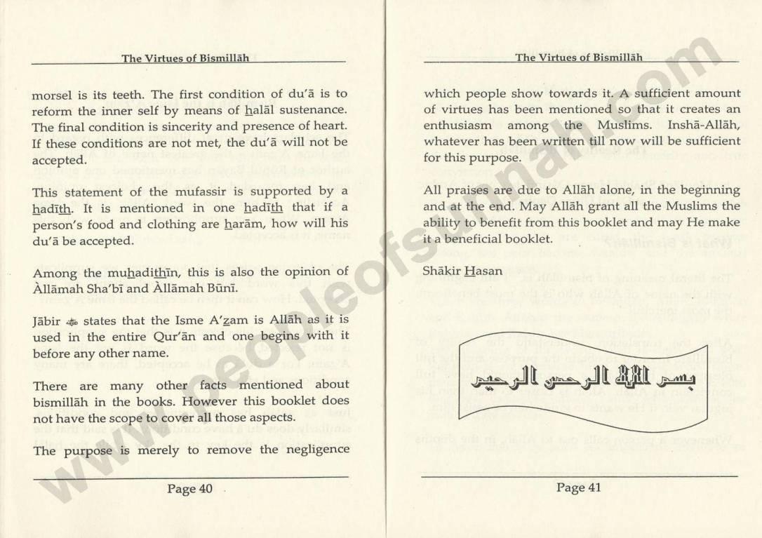 TheVirtuesOfBismillahByMuftiMuhammadShafiSahibr.a_Page_23