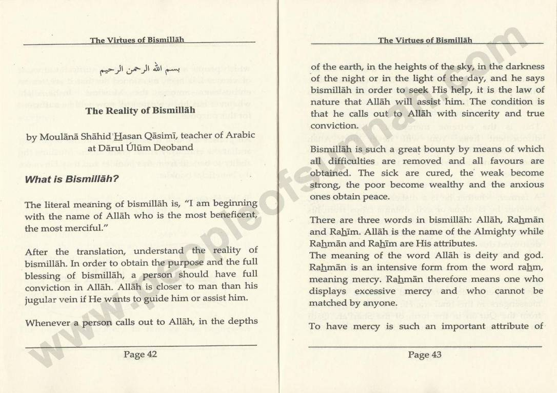 TheVirtuesOfBismillahByMuftiMuhammadShafiSahibr.a_Page_24