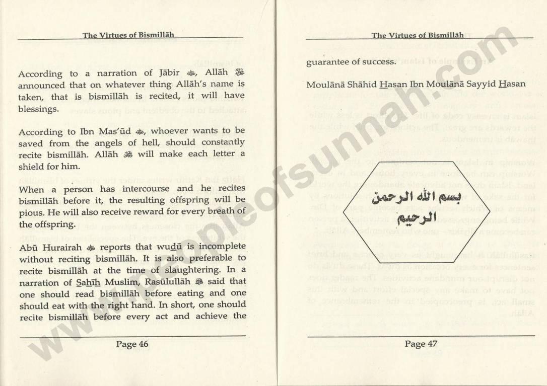 TheVirtuesOfBismillahByMuftiMuhammadShafiSahibr.a_Page_26
