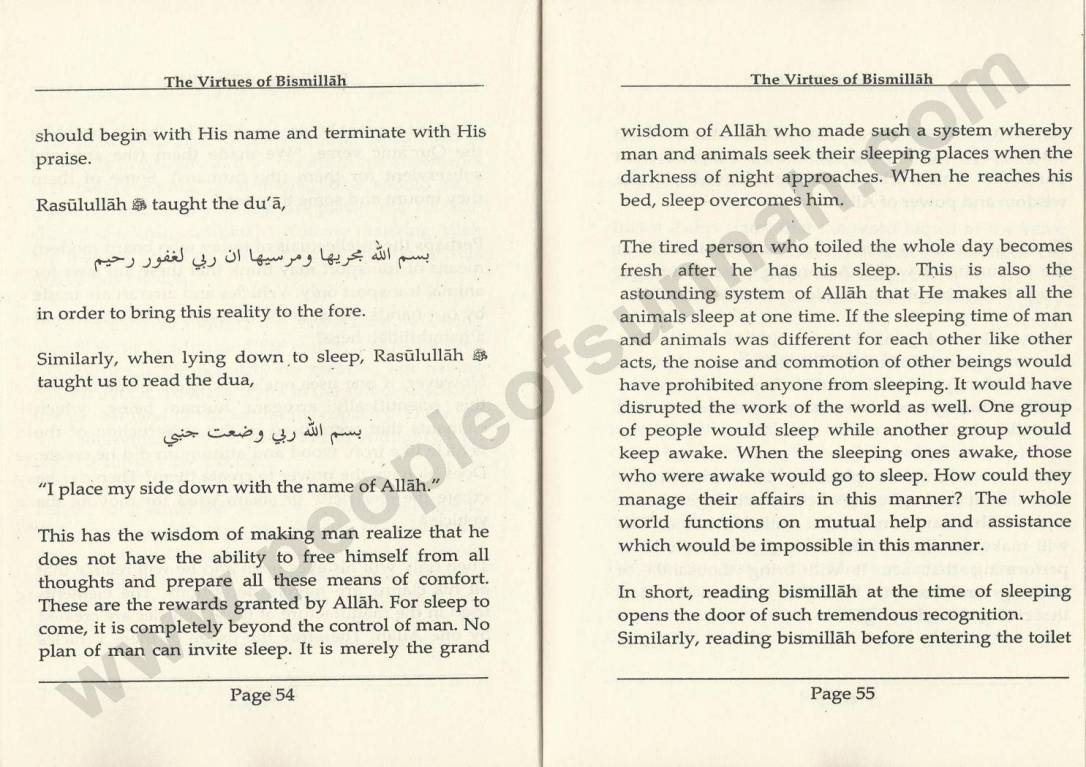 TheVirtuesOfBismillahByMuftiMuhammadShafiSahibr.a_Page_30