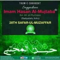 Imam Hasan (A.S)