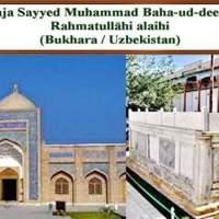 Hazrat_Baha-ud-Deen_Naqshband r.a