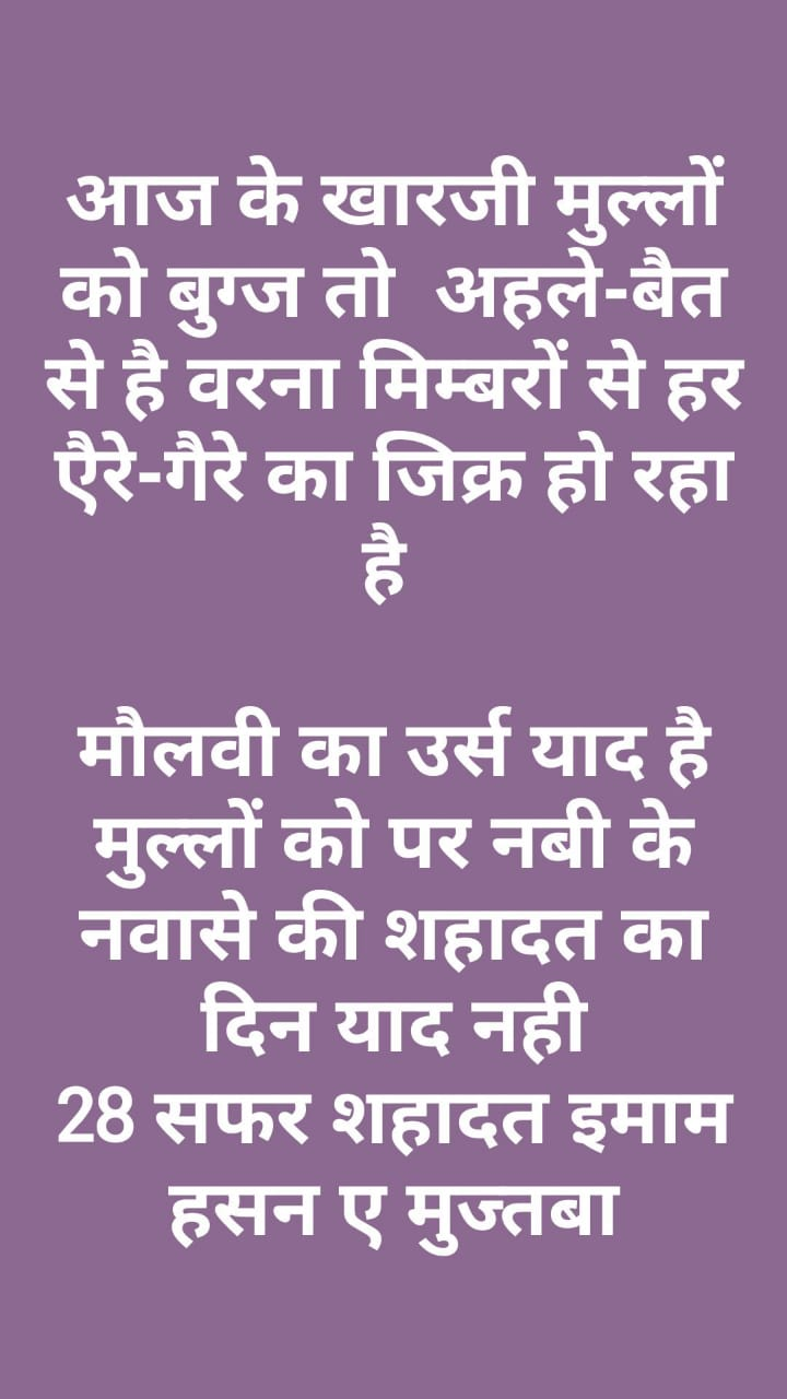 WhatsApp Image 2019-10-26 at 12.10.30 AM