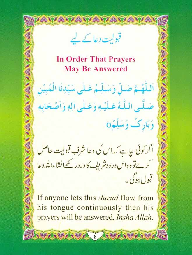 Cure-of-Our-Worries-From-Durood-Shareef-by-Moulana-Muhammed-Shafique_Page_08