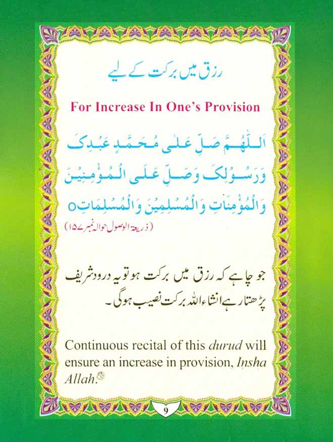 Cure-of-Our-Worries-From-Durood-Shareef-by-Moulana-Muhammed-Shafique_Page_09