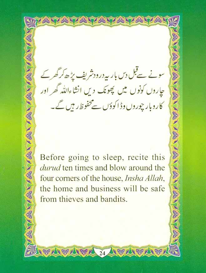 Cure-of-Our-Worries-From-Durood-Shareef-by-Moulana-Muhammed-Shafique_Page_24