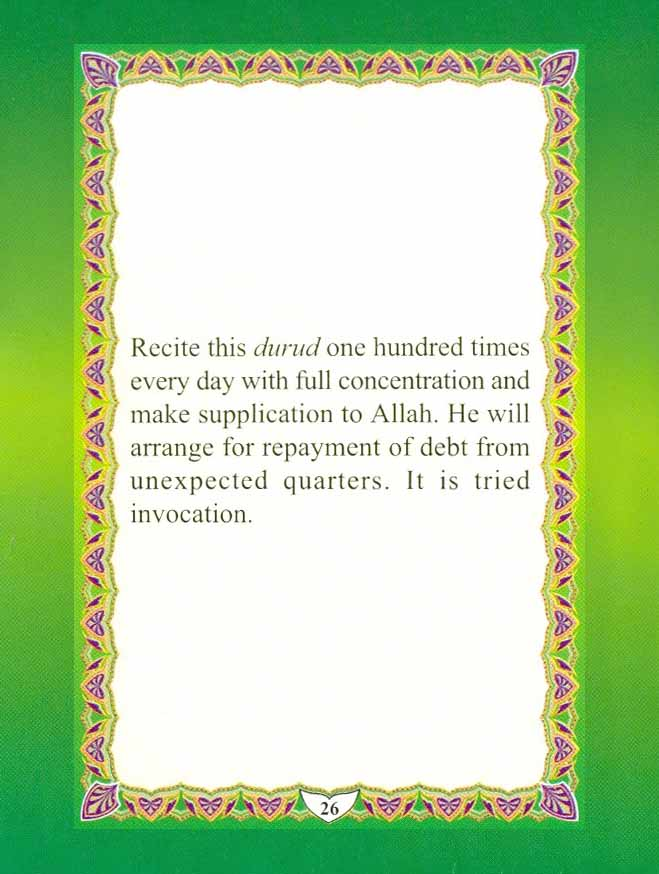 Cure-of-Our-Worries-From-Durood-Shareef-by-Moulana-Muhammed-Shafique_Page_26