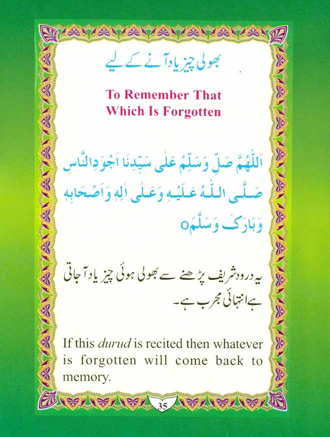 Cure-of-Our-Worries-From-Durood-Shareef-by-Moulana-Muhammed-Shafique_Page_36