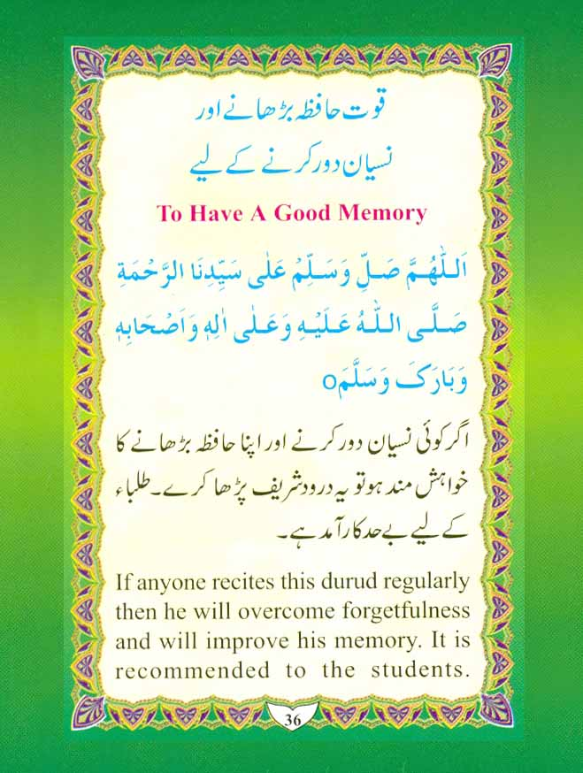 Cure-of-Our-Worries-From-Durood-Shareef-by-Moulana-Muhammed-Shafique_Page_37