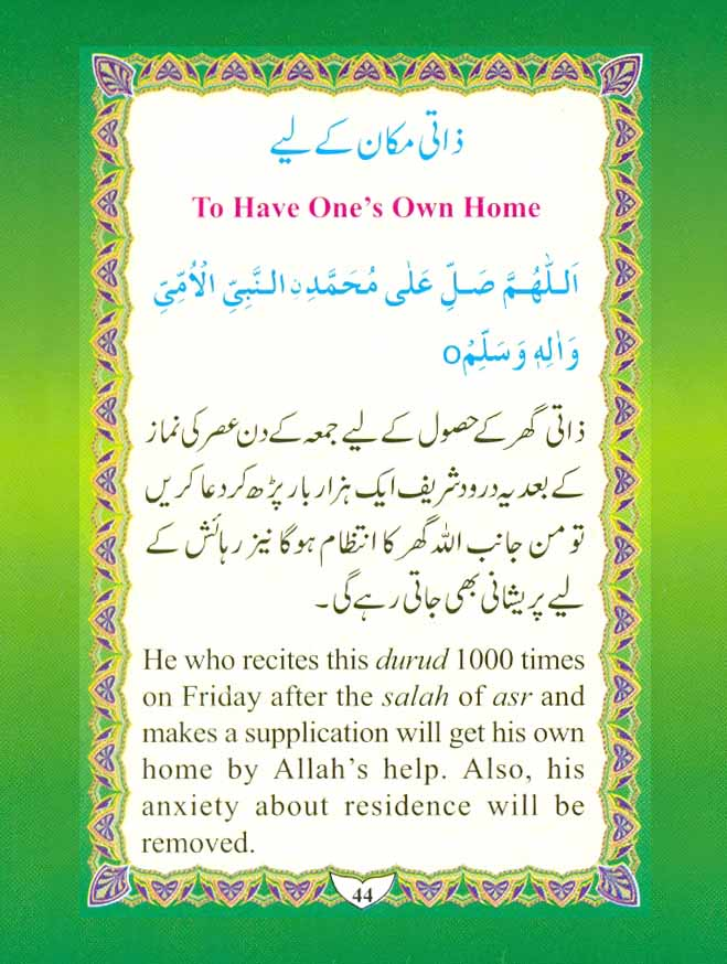 Cure-of-Our-Worries-From-Durood-Shareef-by-Moulana-Muhammed-Shafique_Page_44