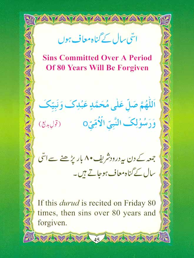Cure-of-Our-Worries-From-Durood-Shareef-by-Moulana-Muhammed-Shafique_Page_45