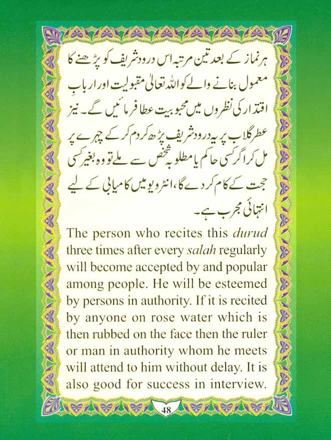 Cure-of-Our-Worries-From-Durood-Shareef-by-Moulana-Muhammed-Shafique_Page_48