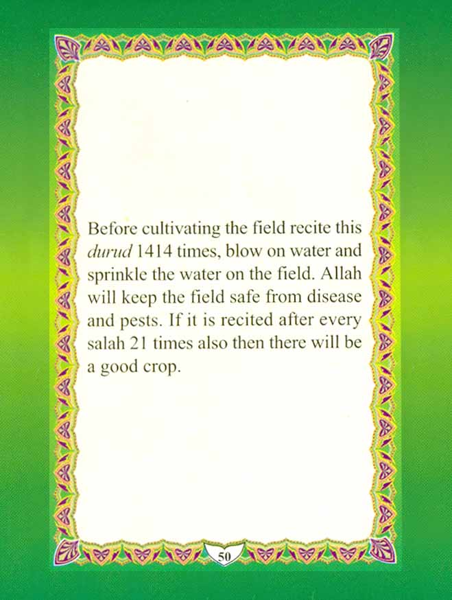 Cure-of-Our-Worries-From-Durood-Shareef-by-Moulana-Muhammed-Shafique_Page_51
