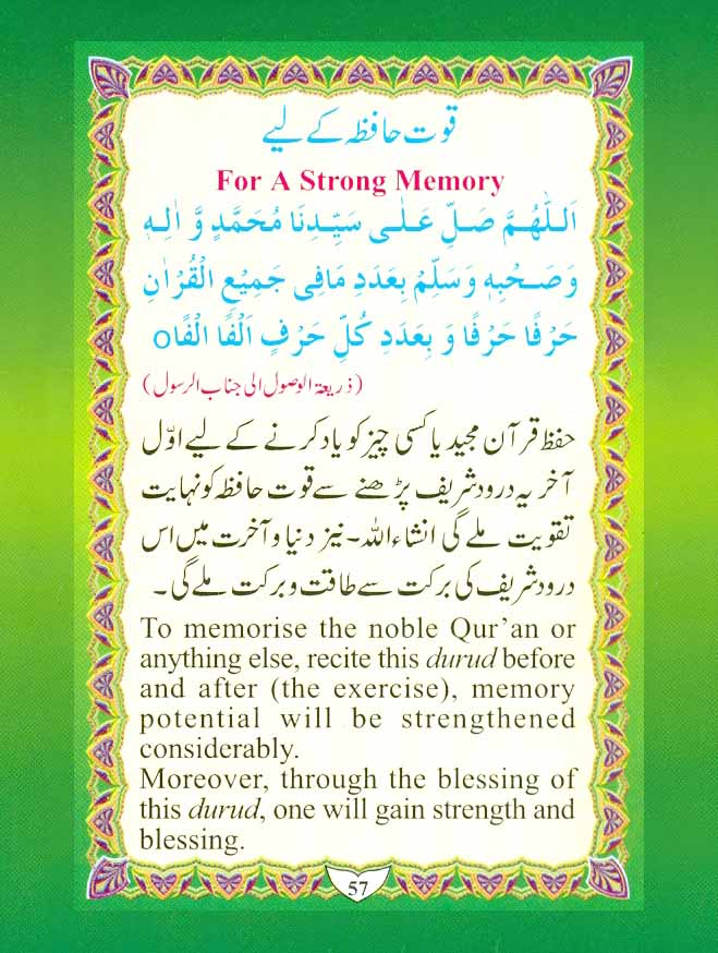 Cure-of-Our-Worries-From-Durood-Shareef-by-Moulana-Muhammed-Shafique_Page_57