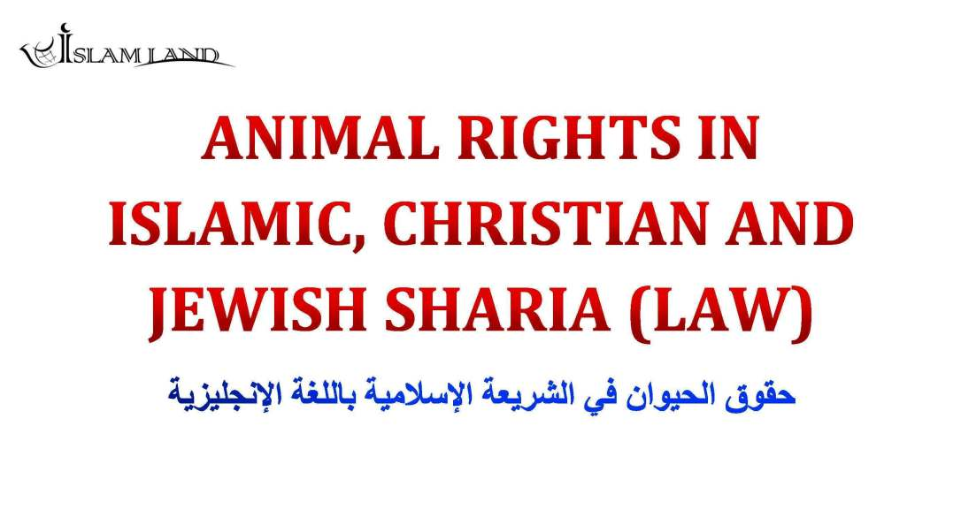 en_ANIMAL_RIGHTS_IN_ISLAMIC_CHRISTIAN_AND_JEWISH_SHARIA_LAW_Page_01