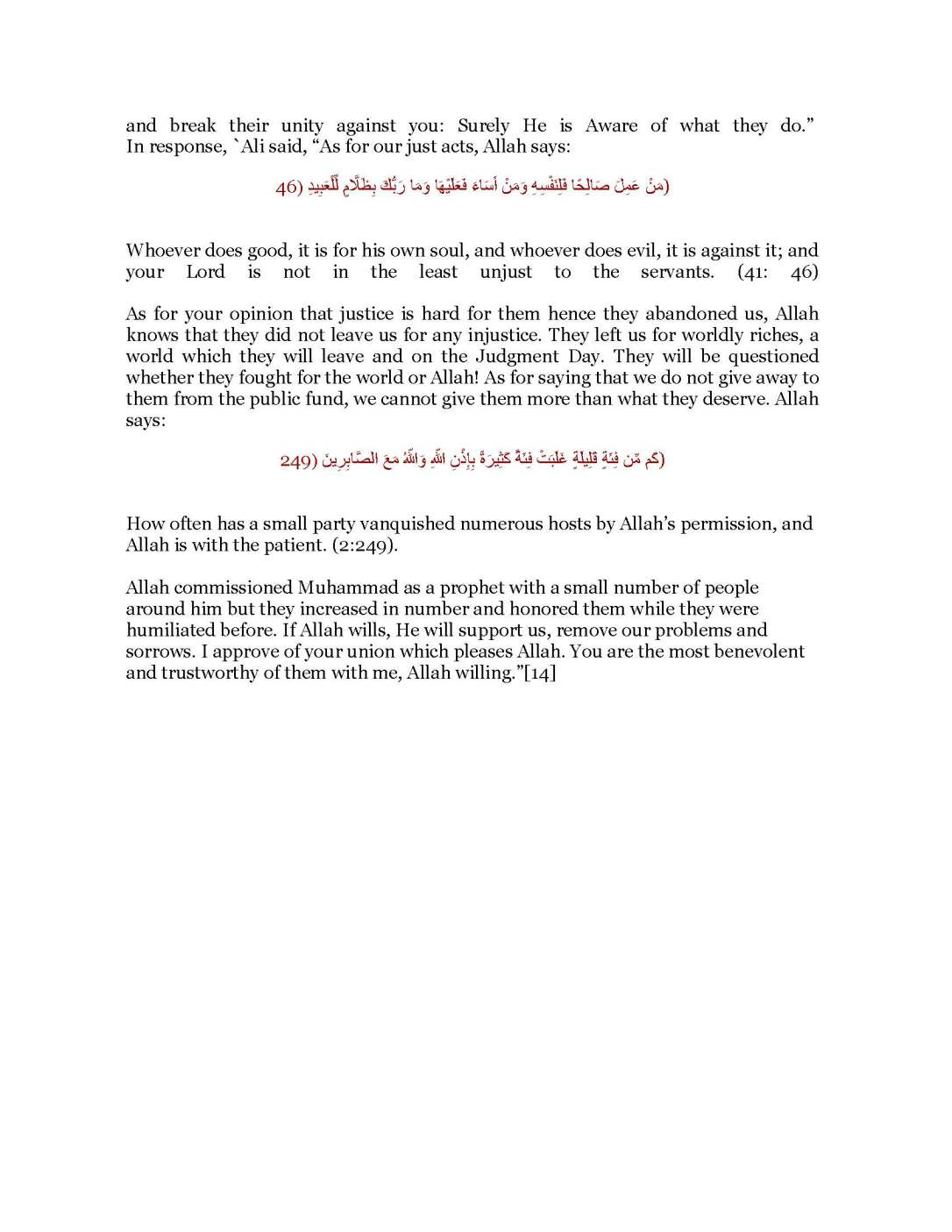 Examples-of-Imam-Ali's-(as)-Moral-Virtues_Page_09