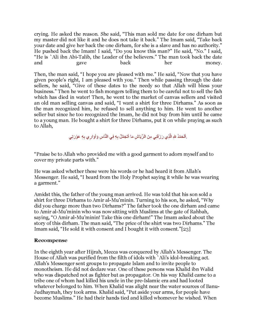 Examples-of-Imam-Ali's-(as)-Moral-Virtues_Page_18