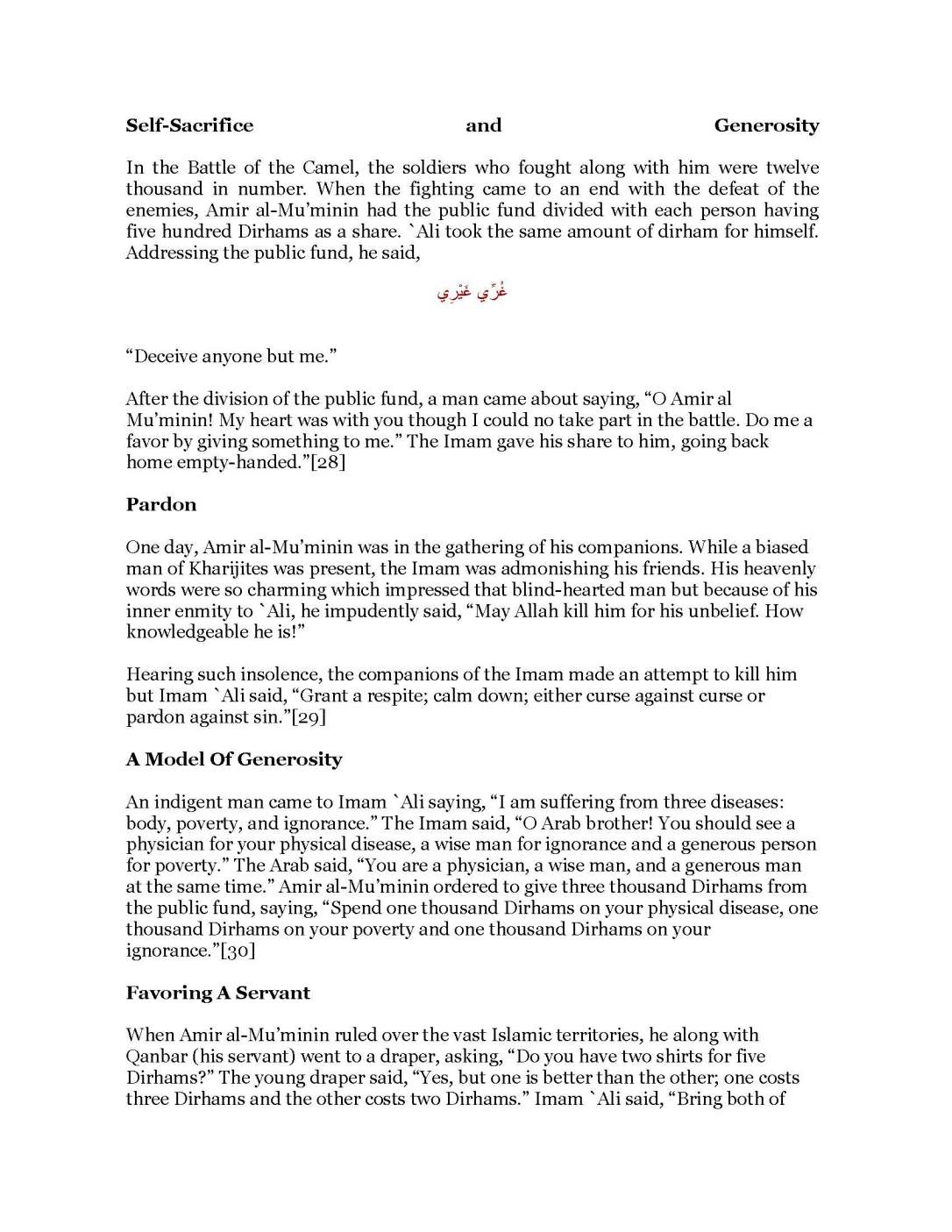Examples-of-Imam-Ali's-(as)-Moral-Virtues_Page_21