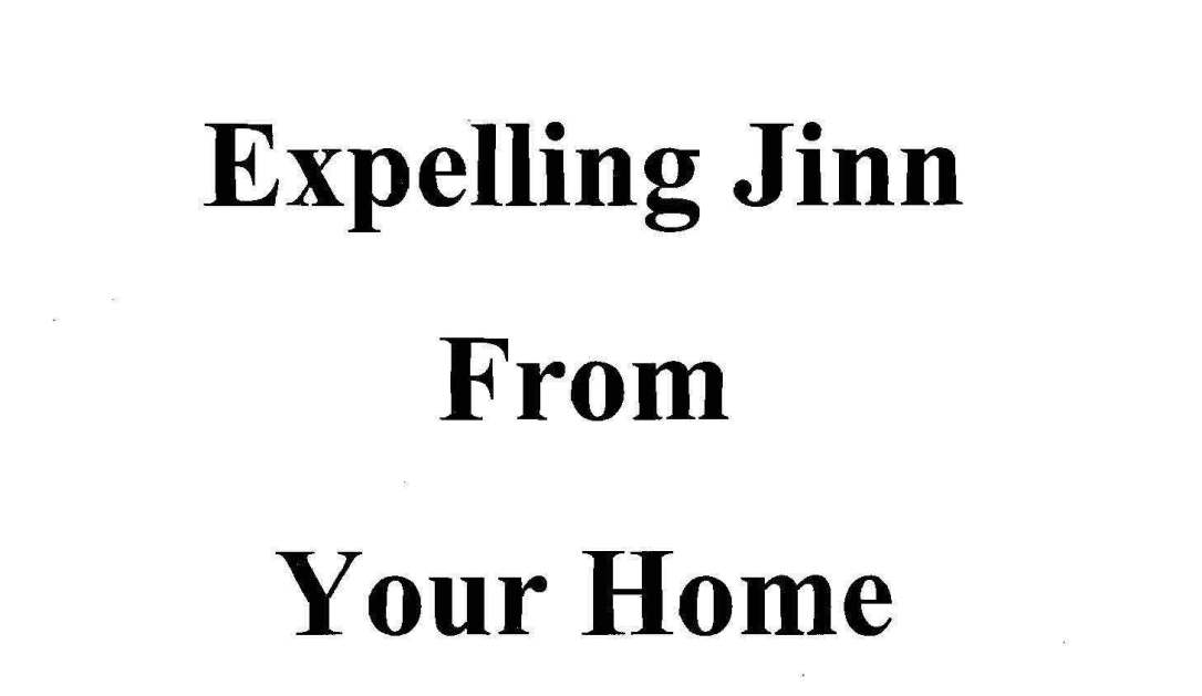 Expelling_Jinn_From_Your_Home_Page_001