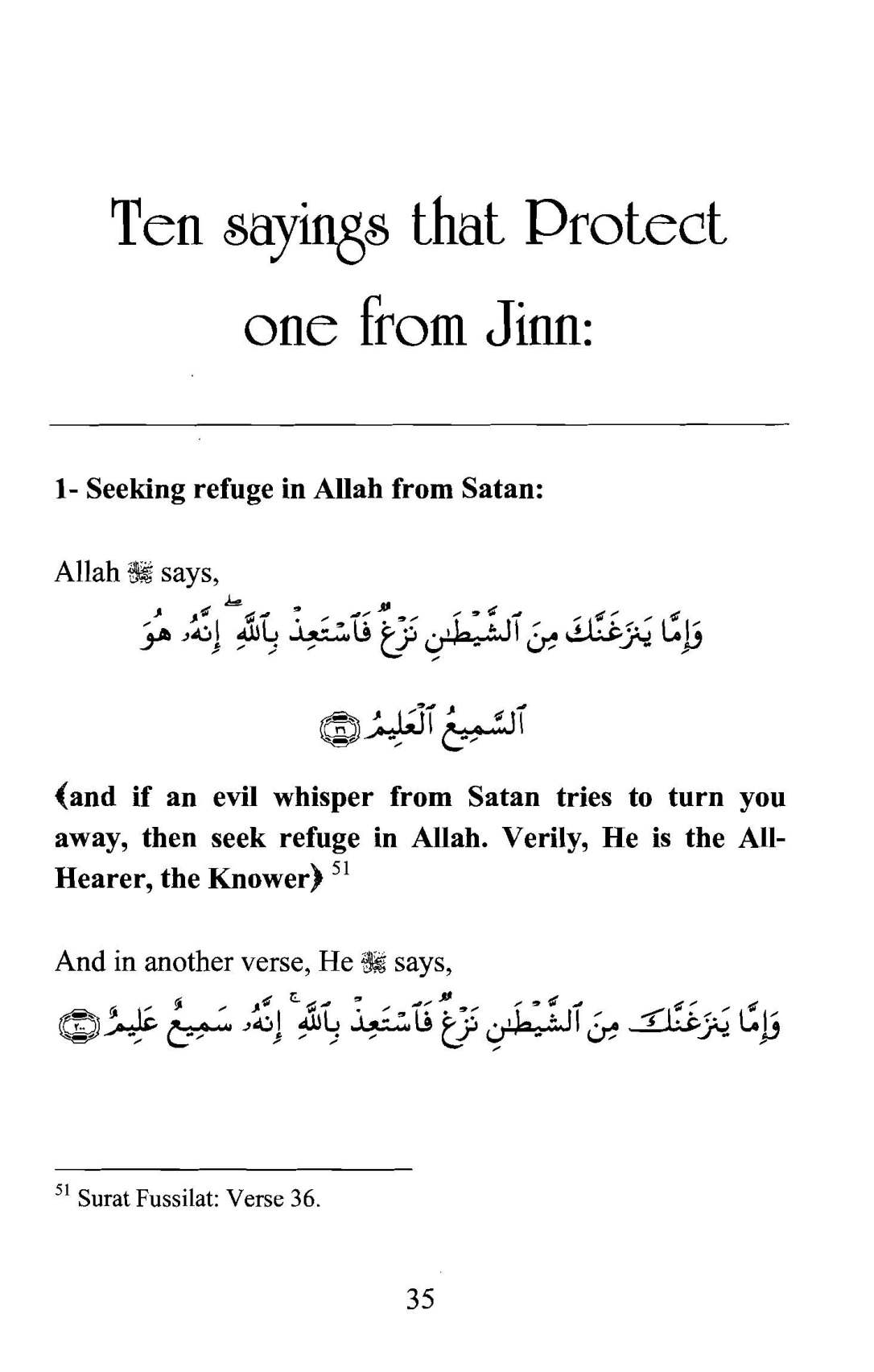 Expelling_Jinn_From_Your_Home_Page_034