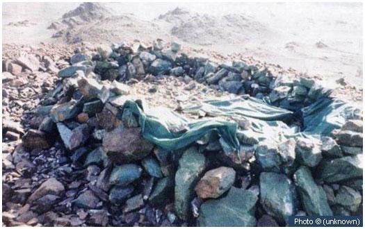 grave_of_bibi_aminah_ra