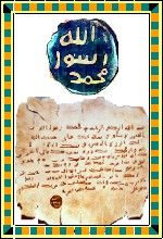 The-Letters-of-Prophet-Muhammad-saw_Page_01
