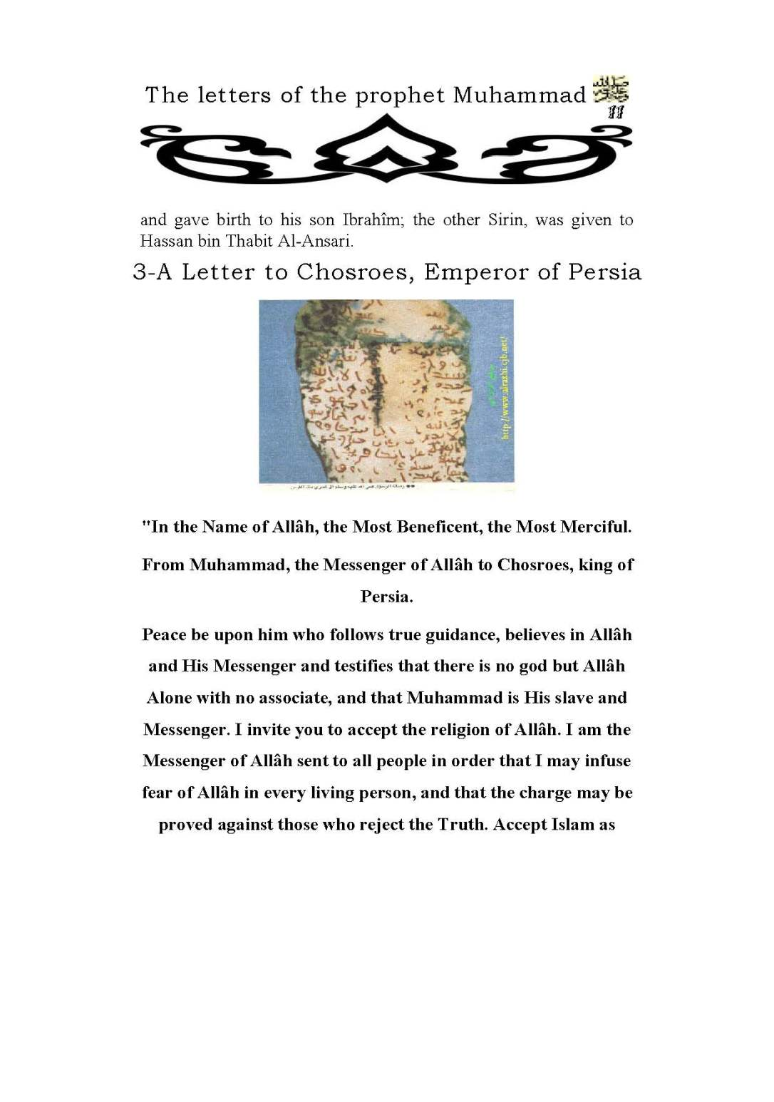 The-Letters-of-Prophet-Muhammad-saw_Page_12