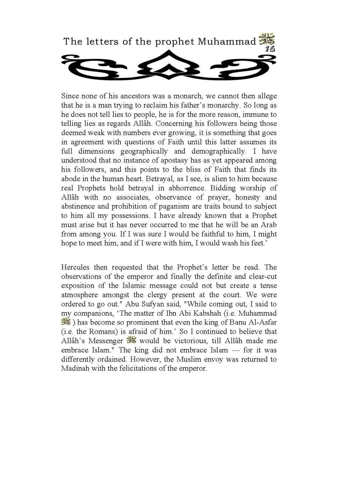 The-Letters-of-Prophet-Muhammad-saw_Page_17