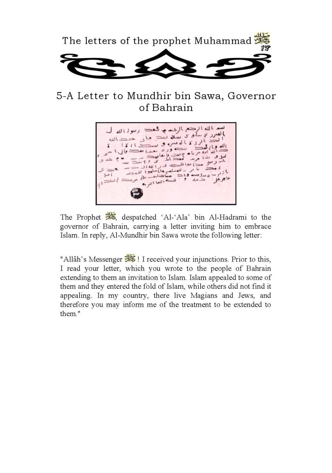 The-Letters-of-Prophet-Muhammad-saw_Page_18