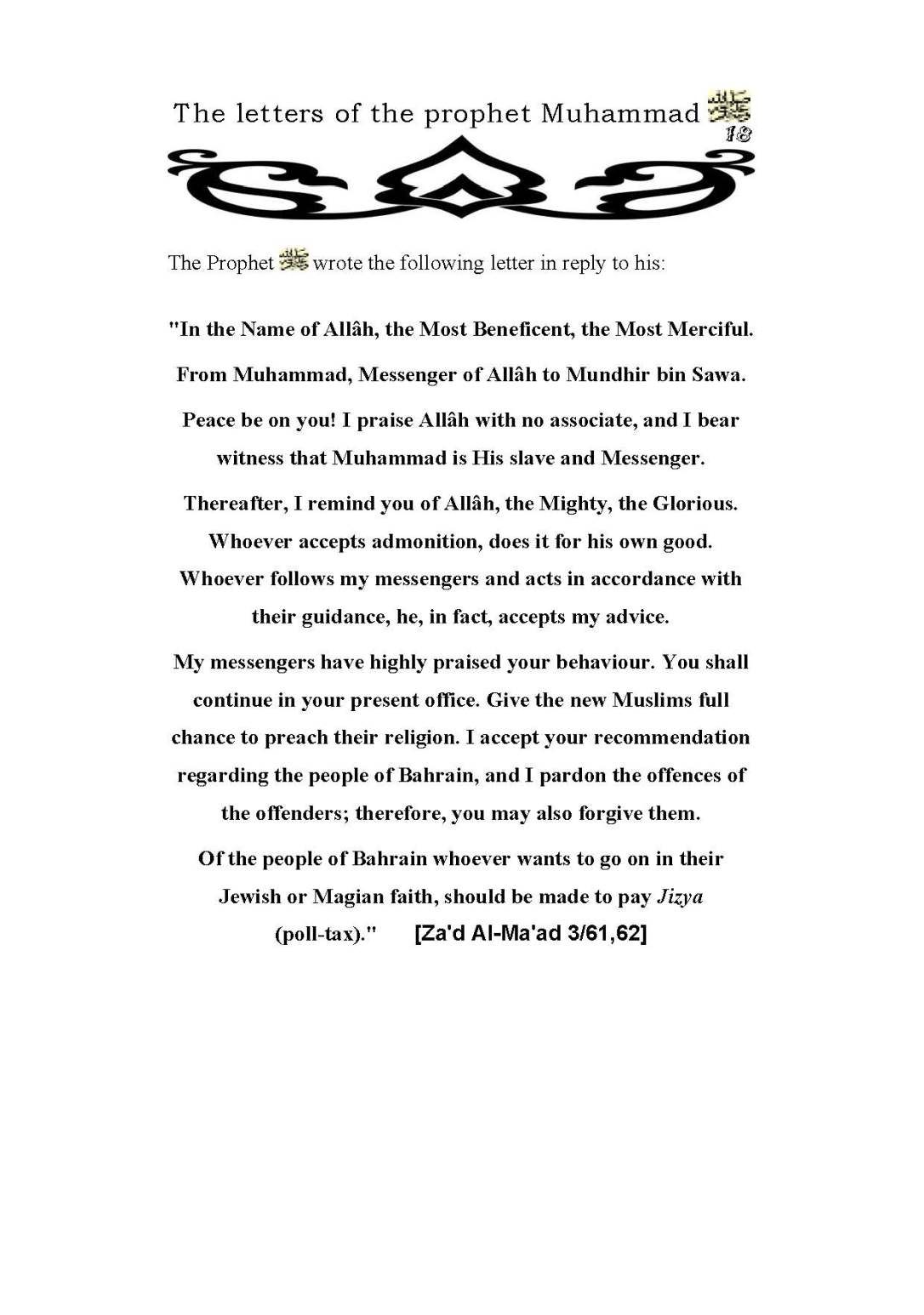 The-Letters-of-Prophet-Muhammad-saw_Page_19