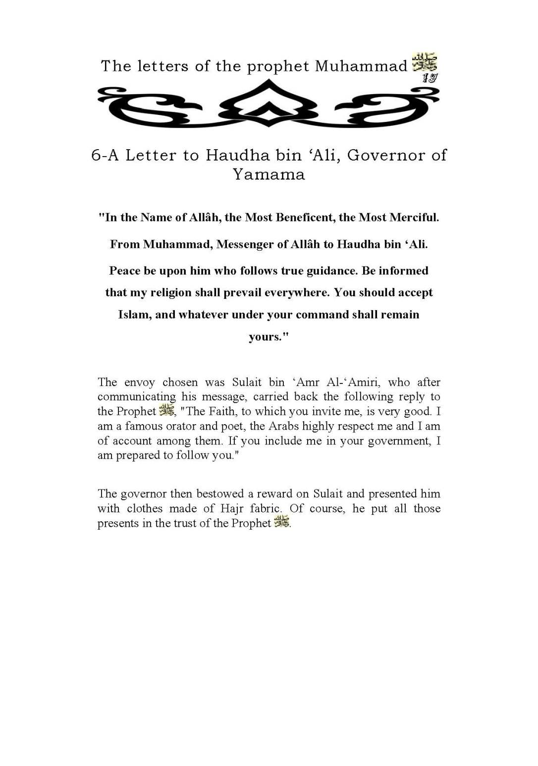 The-Letters-of-Prophet-Muhammad-saw_Page_20
