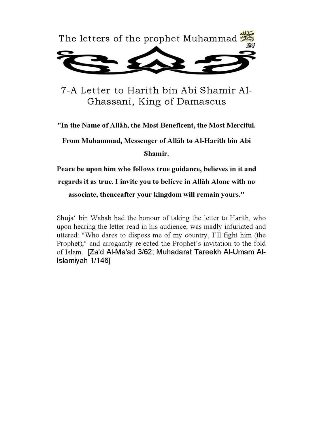 The-Letters-of-Prophet-Muhammad-saw_Page_22