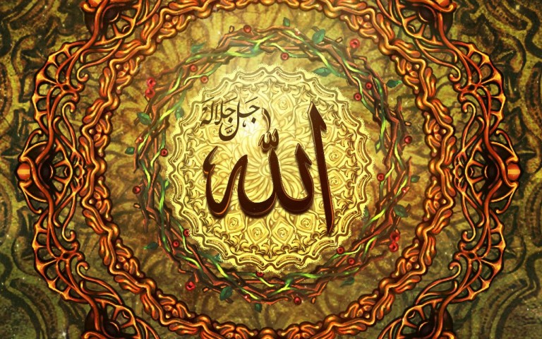 allah-is-great-768x480