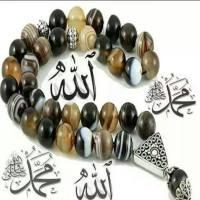 Taqdeer ke baare mein Islami aqeedah