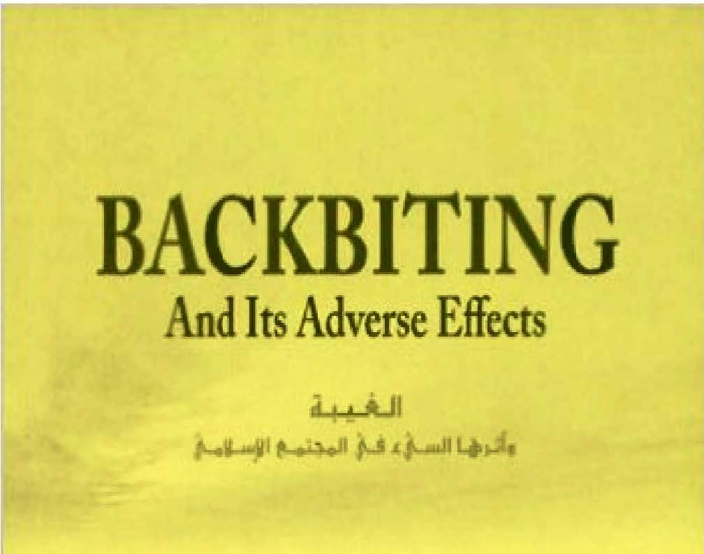 Backbiting and Its Adverse Effects_Page_01