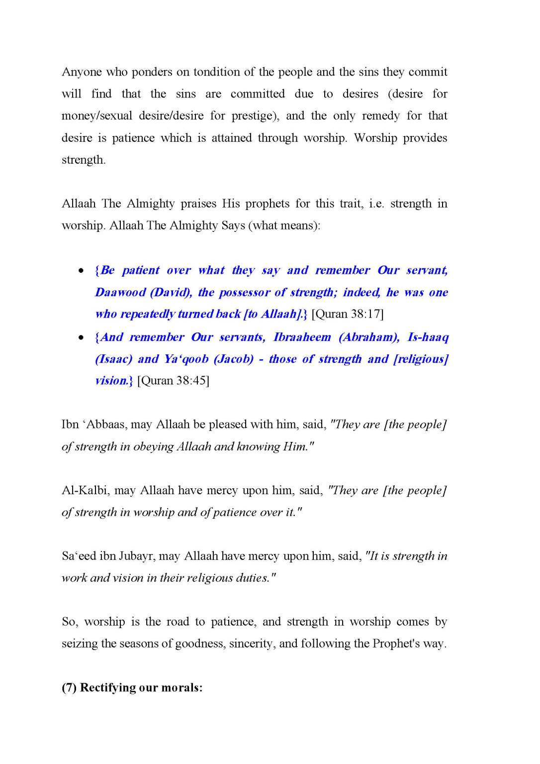 Benefits_and_Secrets_of_Fasting_Page_22