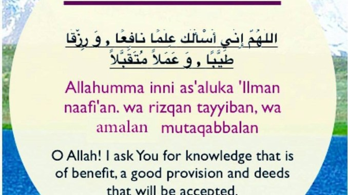 Dua-for-Rizq-and-provision