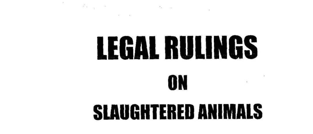 English-InIslamLegalRulingsOnSaughteredAnimal-MuftiTaqiUsmani_Page_01