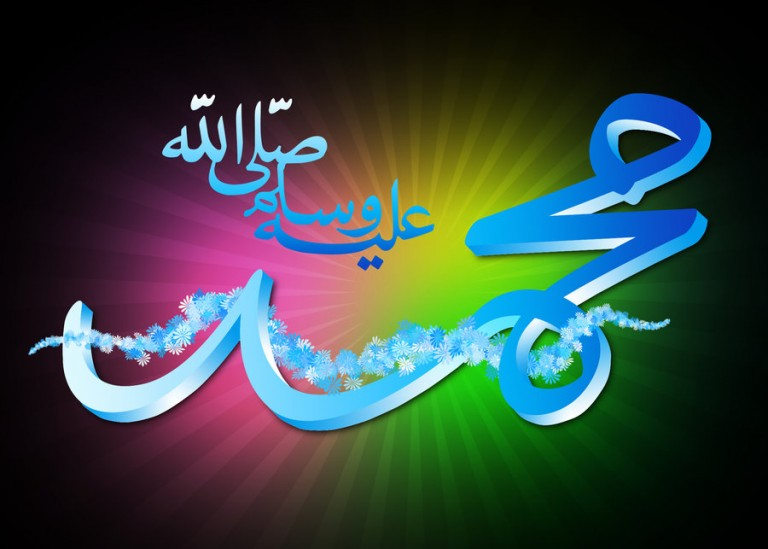 muhammad-s-a-w-768x549
