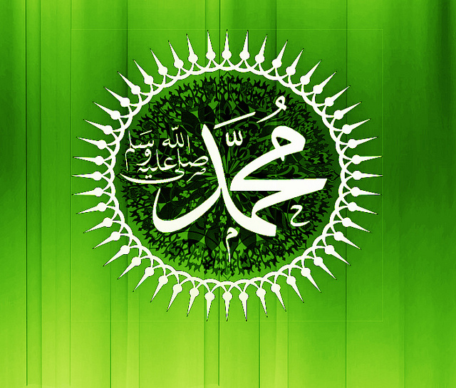 Muhammad-SAW-picture-1
