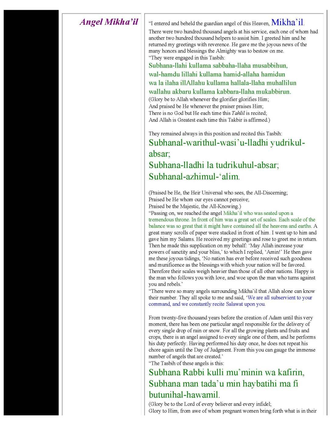 MuraqabahAngelicnamesMeditation_Page_08