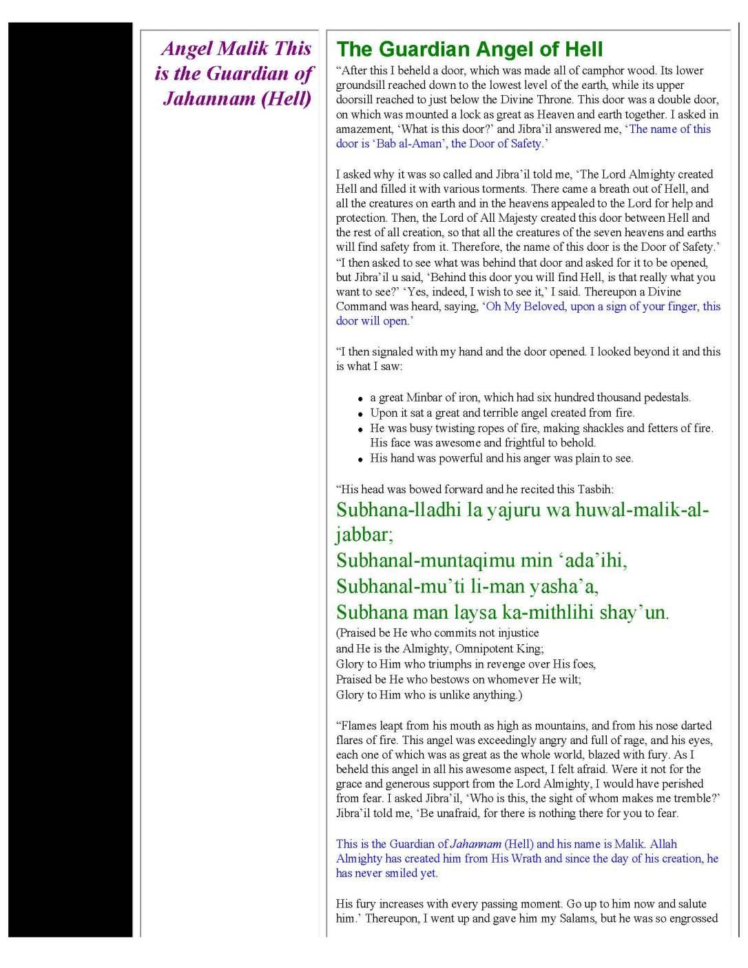 MuraqabahAngelicnamesMeditation_Page_14
