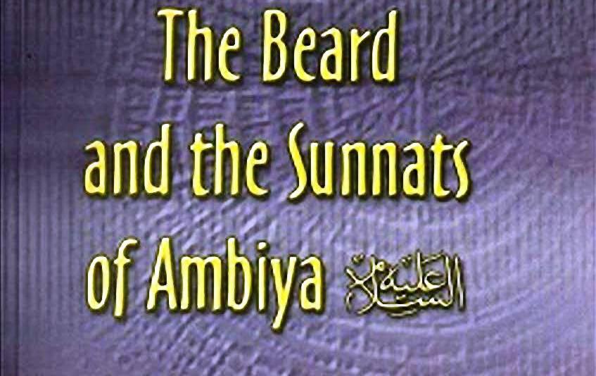 TheBeardAndTheSunnatsOfAmbiyaByMuftiSaeedAhmadPalanpuri_Page_01