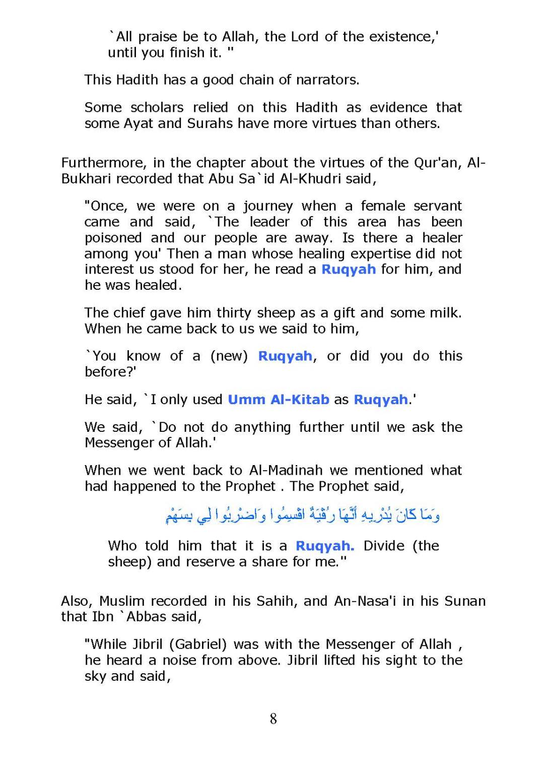 001Fateh_Page_08