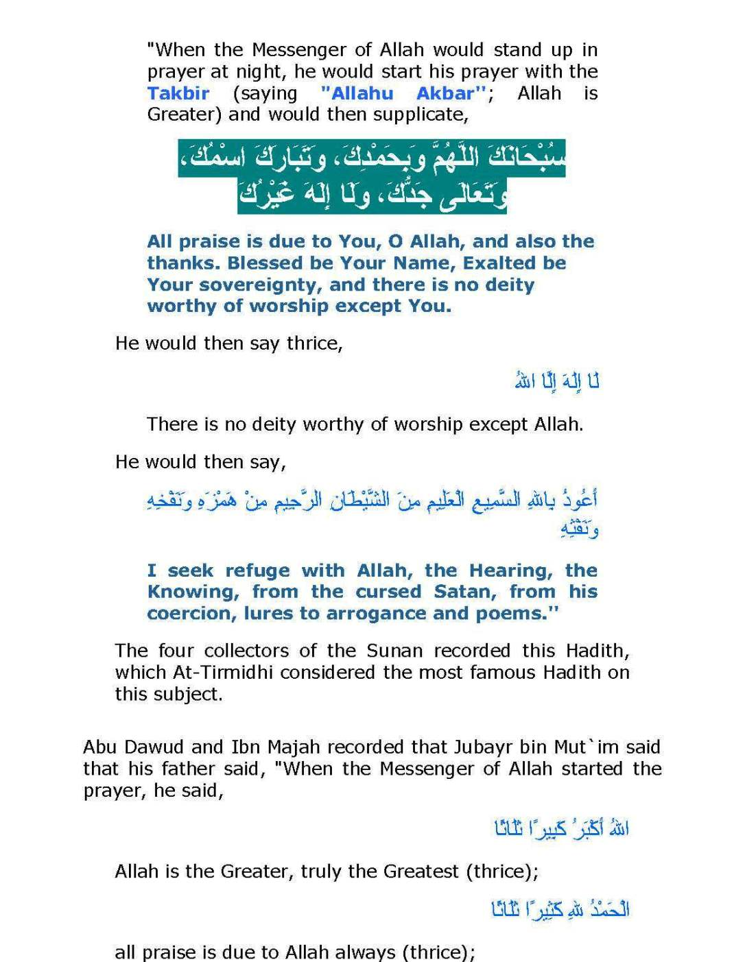 001Fateh_Page_16