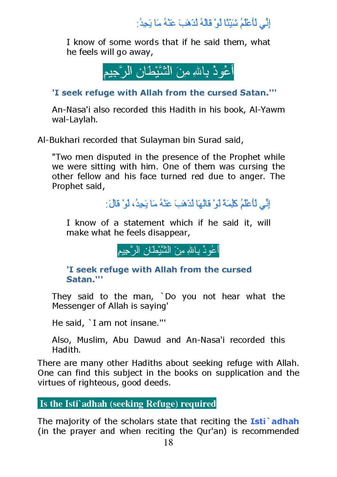 001Fateh_Page_18