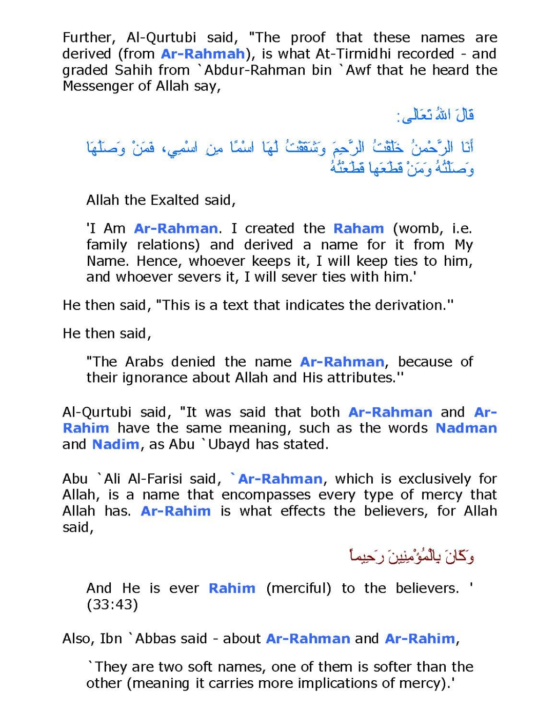 001Fateh_Page_35