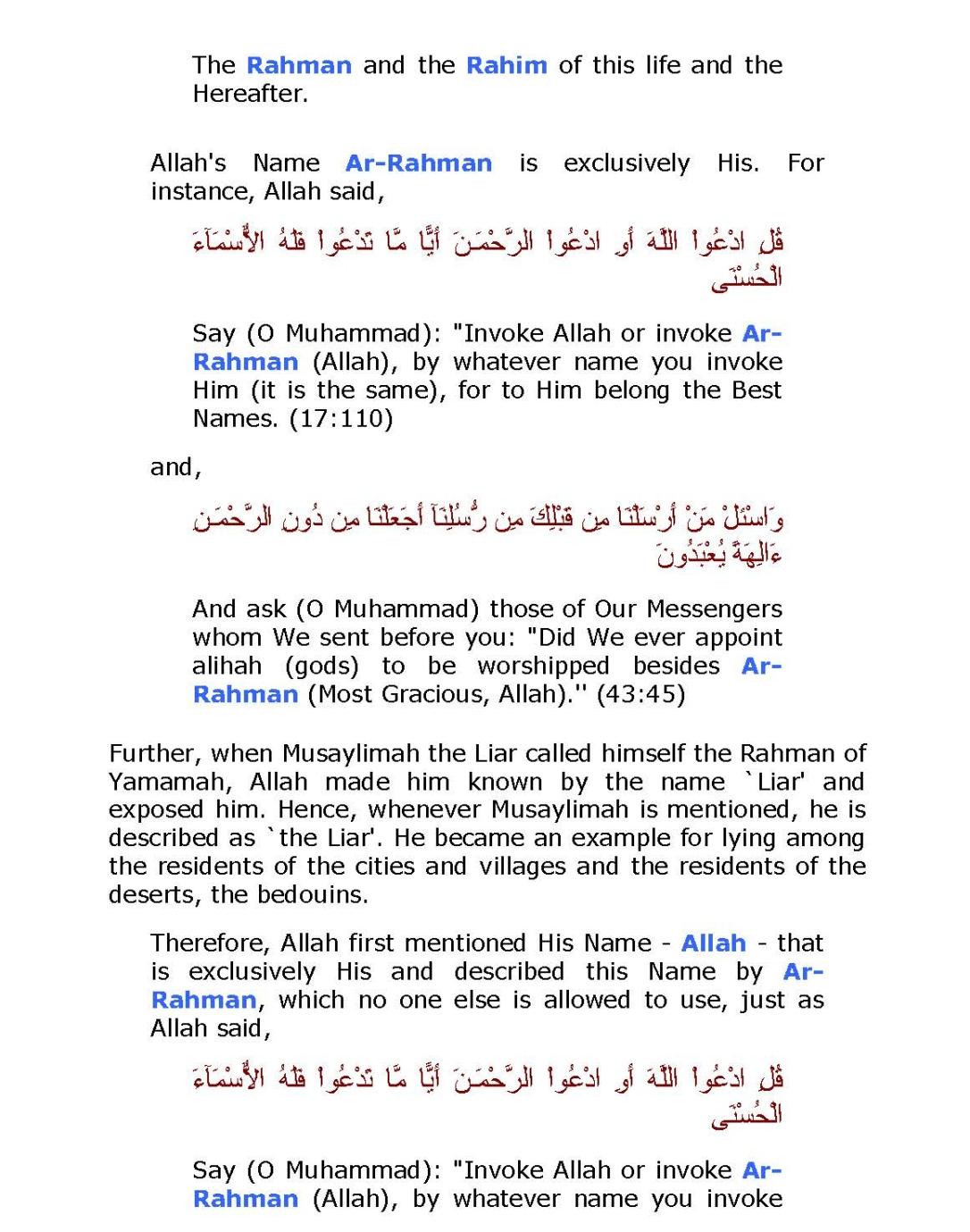 001fateh_page_37.jpg