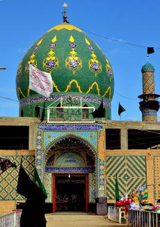 230px-Dome-of-the-shrine-of-'abd-allah-b.-al-hasan-al-muthanna
