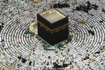 3769674-mecca-wallpapers